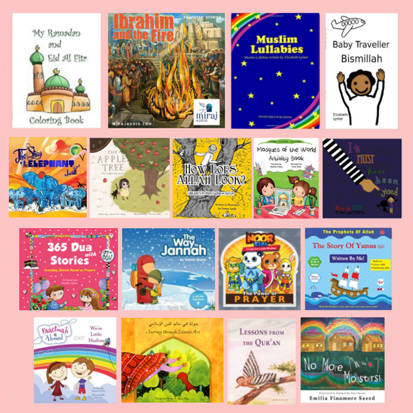 17 books for Eid al Fitr 2015