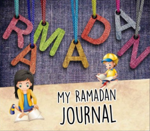 My Ramadan Journal cover